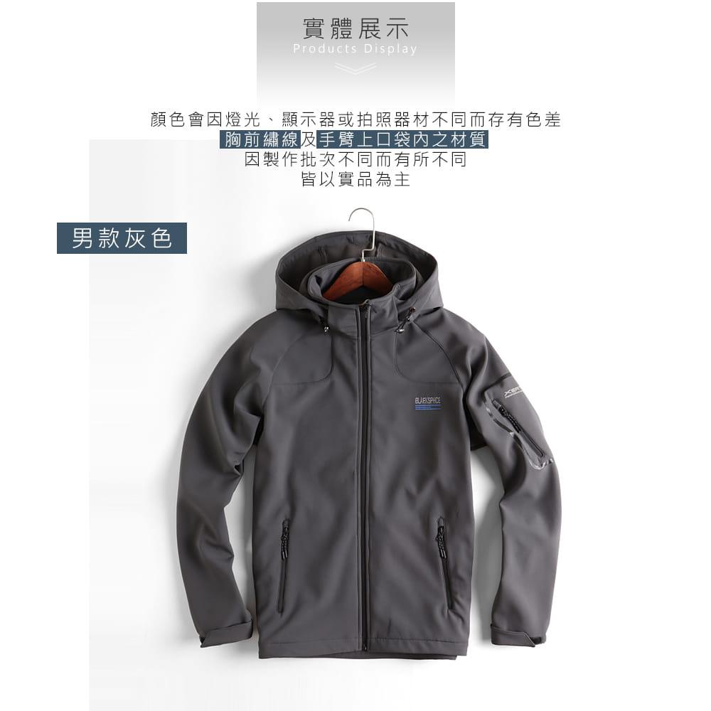 【NEW FORCE】男女款防風聚熱刷毛連帽外套-男女款 8