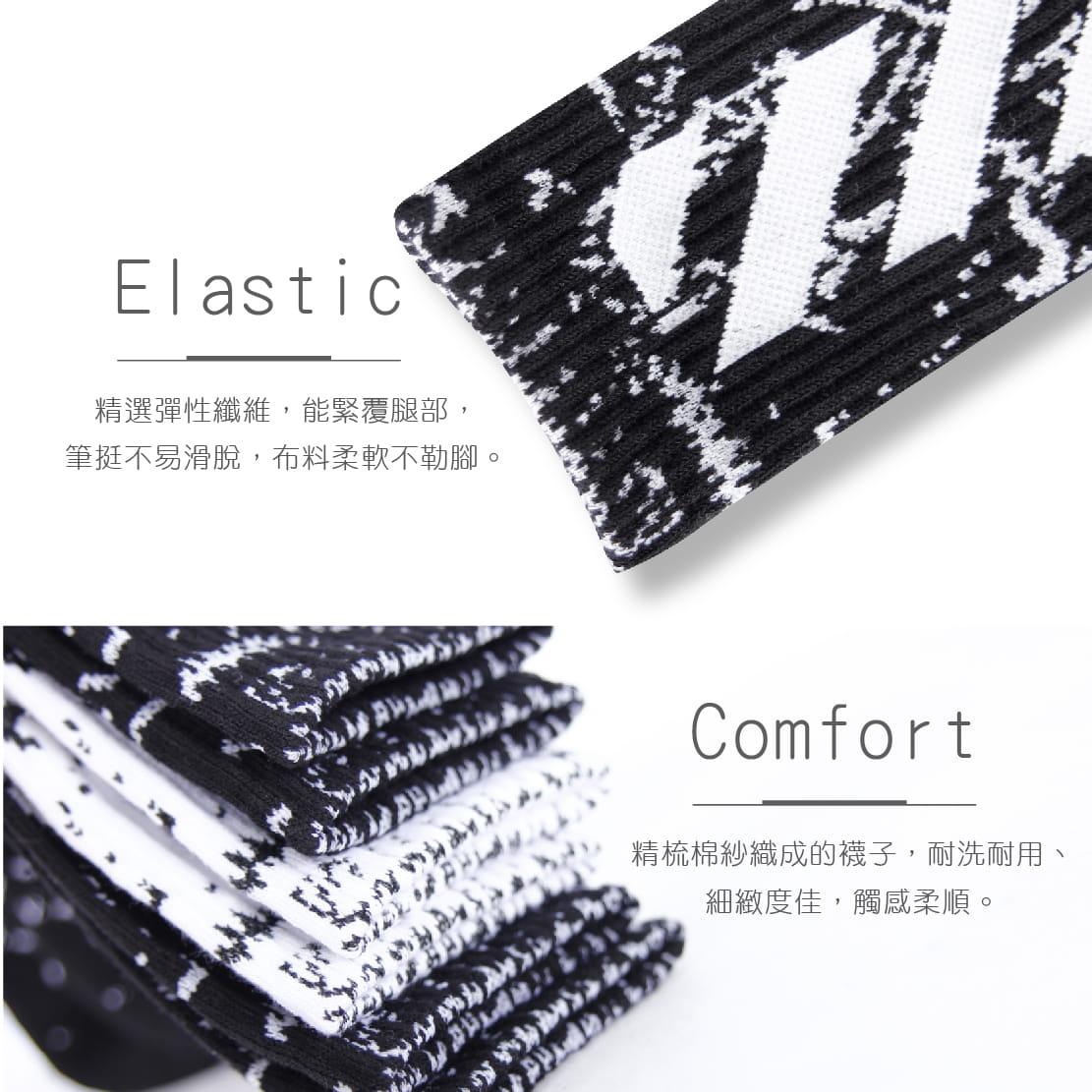 【FAV】ins爆裂紋中筒襪 5