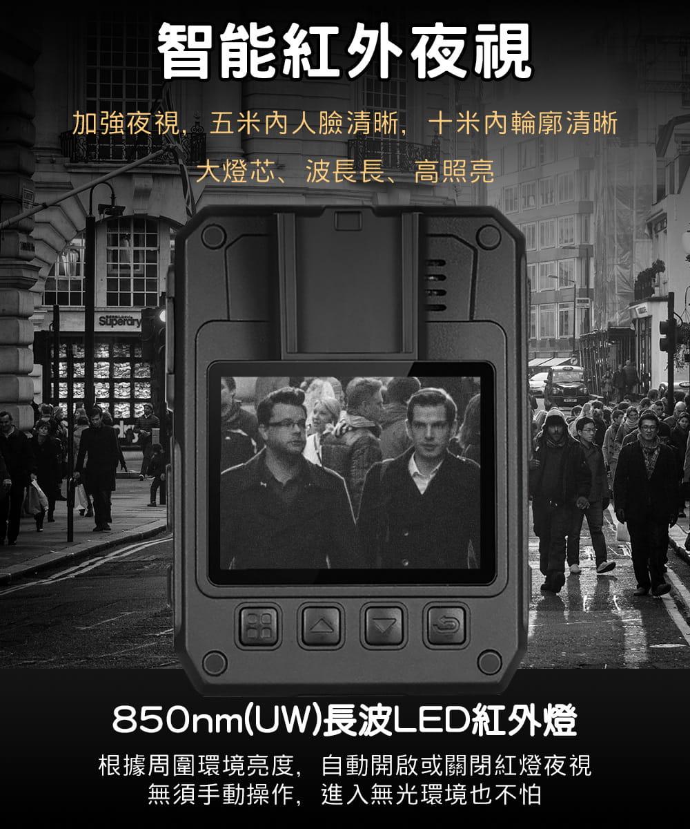 【勝利者】警察專用密錄器 贈64G 3