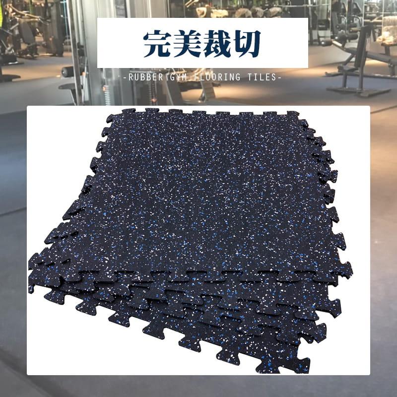 台灣製DIY健身房巧拼橡膠地墊 (SGS檢驗合格) 7