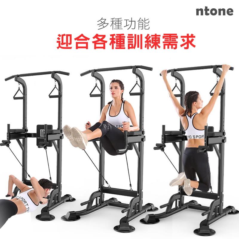 多功能家用引體向上健身器 9