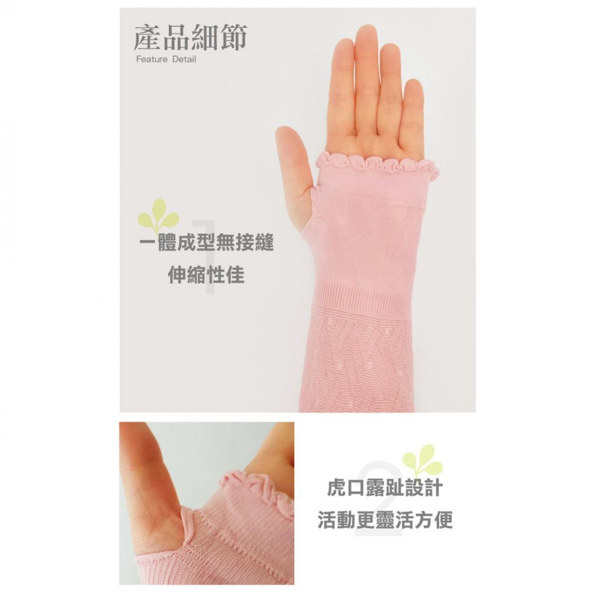 防蚊抗UV涼感袖套(送酷涼帽) 5