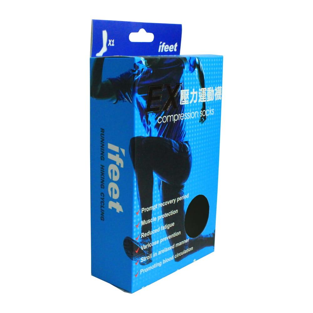 【IFEET】(9609)漸進式長筒壓力運動襪 5