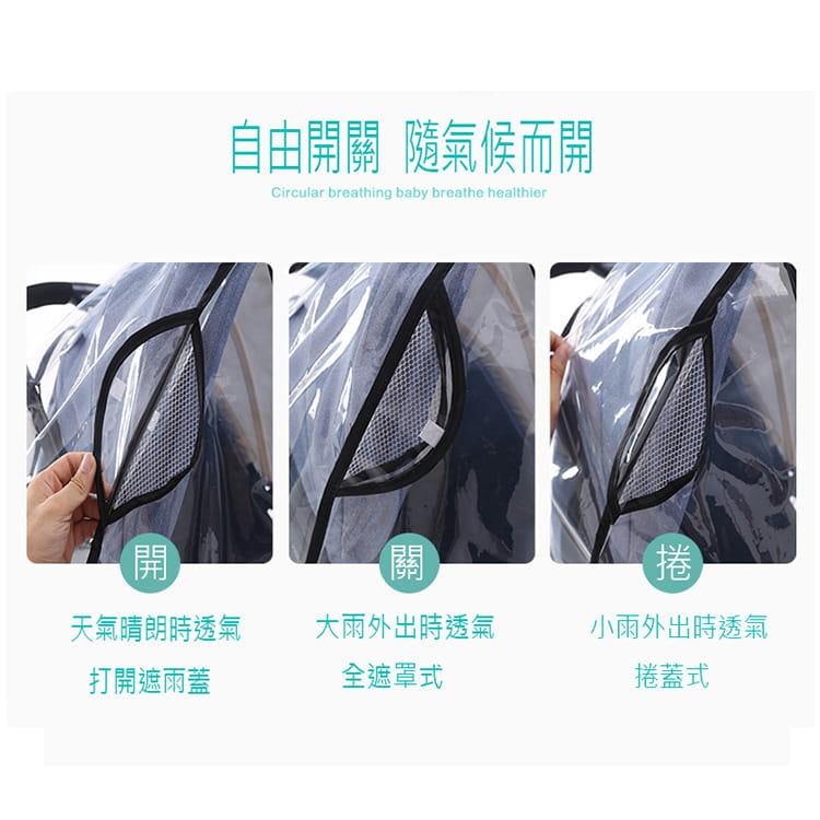 【JAR嚴選】防風防雨嬰兒車雨罩 7