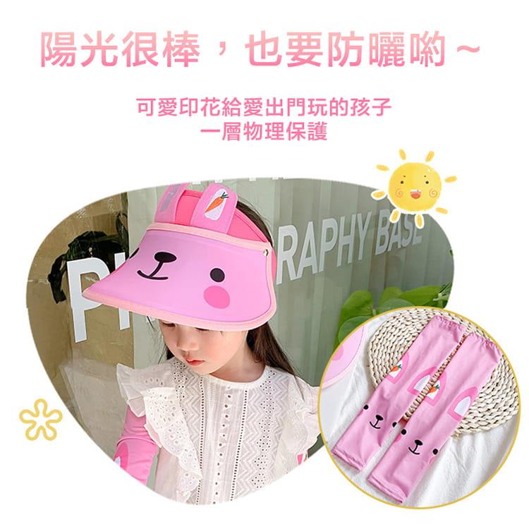 【JAR嚴選】兒童涼感防曬遮陽帽 (送袖套) 1