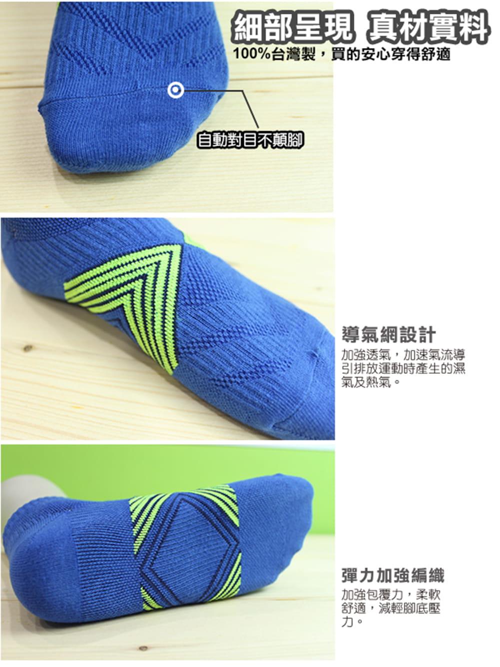 【老船長】(K144-6M)足弓輕壓機能運動襪-女款 3