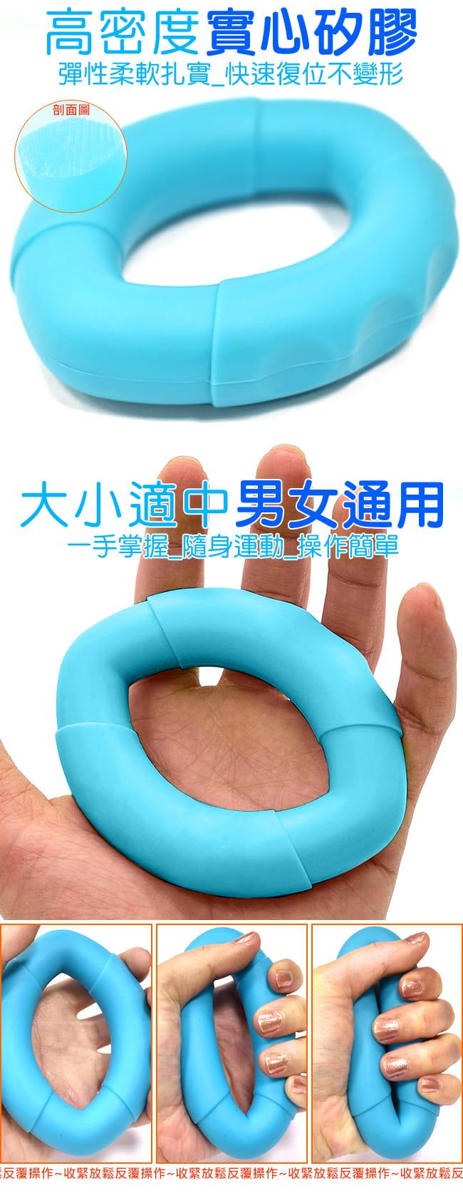 橢圓工學40LB握力圈   矽膠握力器握力環 4