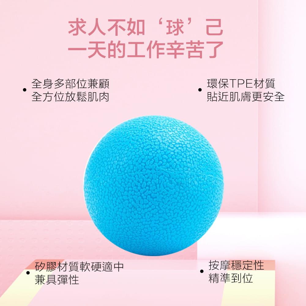 花生筋膜雙球◆按摩球 瑜珈球 花生球 穴位 健身房 握力球 紓壓 按摩 筋膜 皮拉提斯 復健 滾輪 4