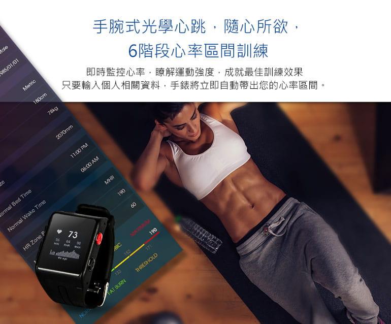 【ATTACUS】Star ONE Plus GPS 光學心率錶 6
