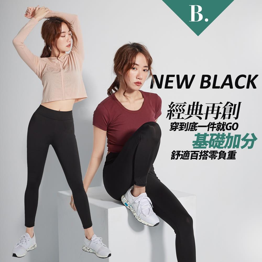 【BeautyFocus】新肌感三大驗證抗縮運動休閒褲 5