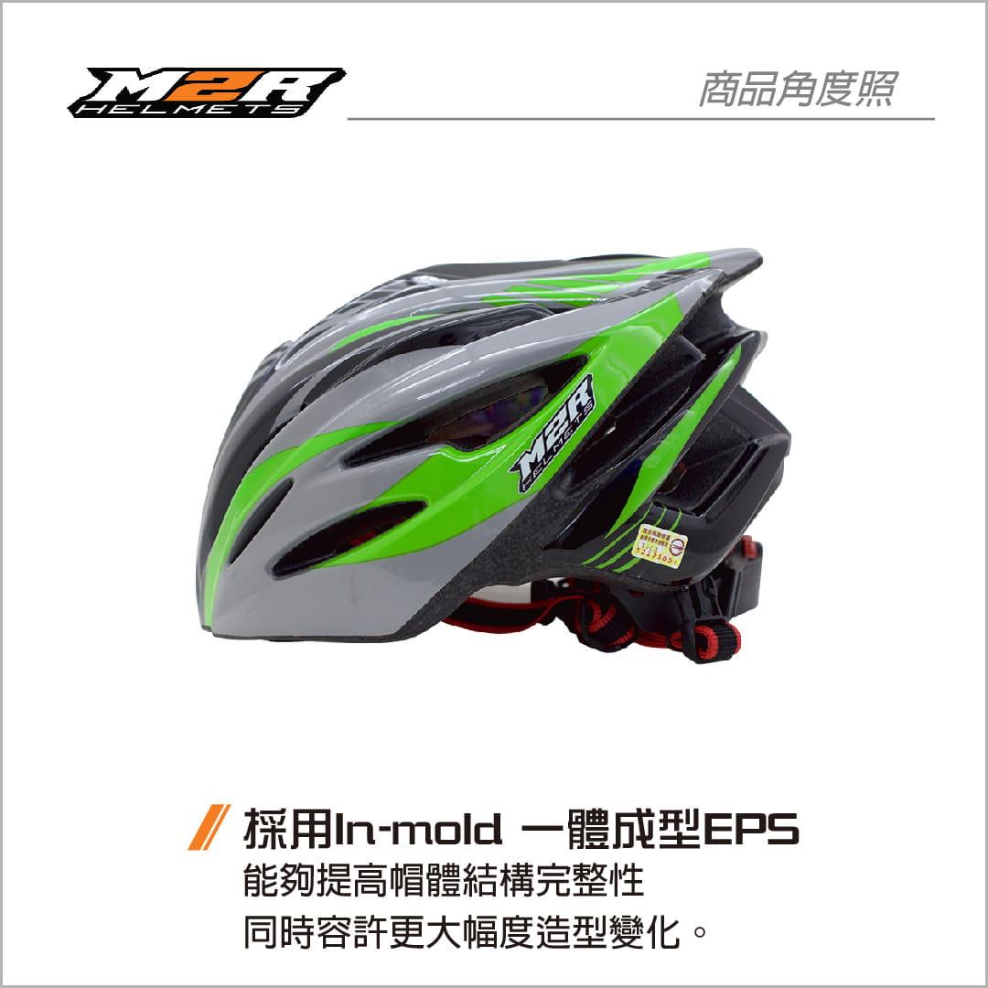 【路達自行車衣館】M2R 》MV12專業自行車安全帽 MV12-08-00 ★黑綠 5