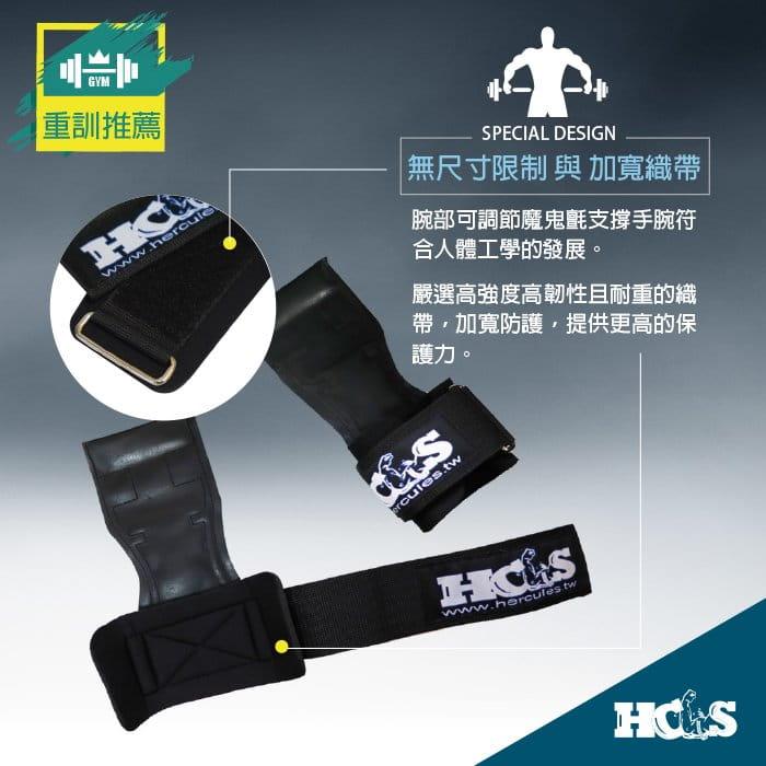 【HCLS】三合一健身拉力帶(進階版) 6