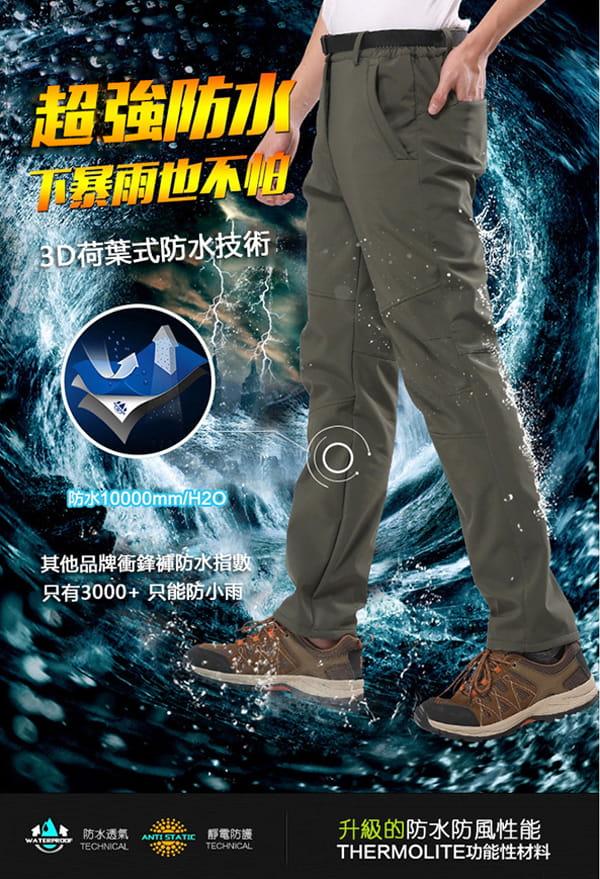 男女加厚防風防雨衝鋒褲 3