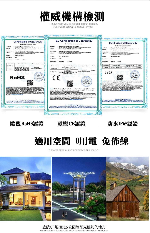 【JAR嚴選】太陽能雙頭兩用滅蚊燈(節能 環保 靜音滅蚊) 16