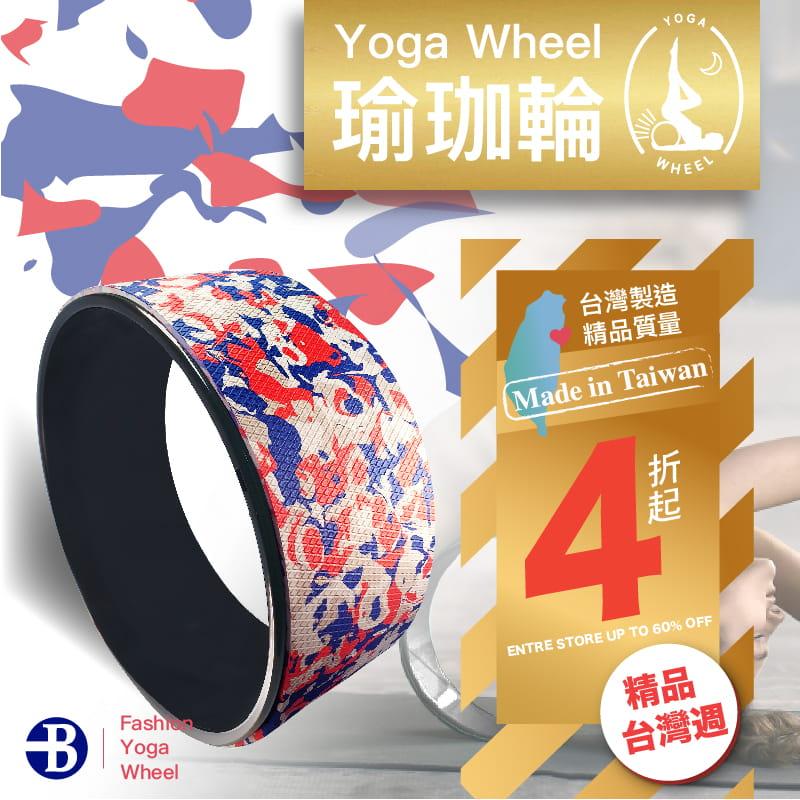 【台灣橋堡】100% 台灣製造 瑜珈輪 瑜珈圈 皮拉提斯圈 達摩輪 1