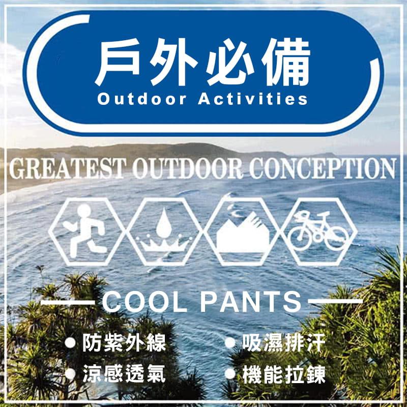 【JU休閒】涼感 ! 透氣速乾吸排涼感束口運動褲 冰絲褲 速乾褲 (有加大尺碼) 1