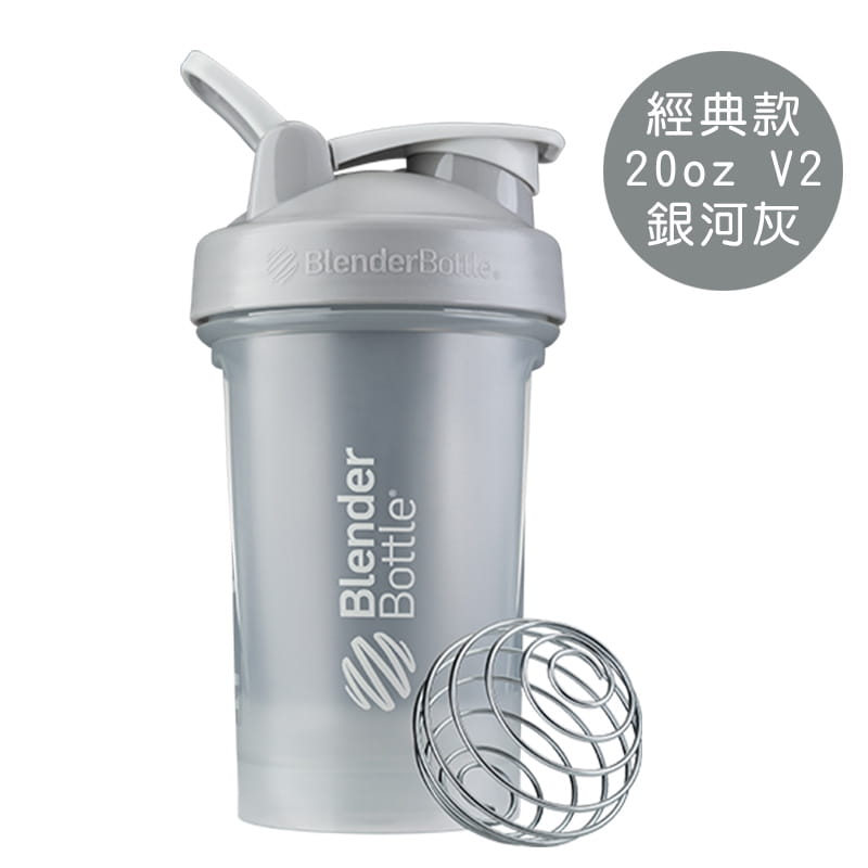 BlenderBottle 經典款搖搖杯V2-20oz 12