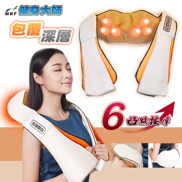 【健身大師】-愛健康6D肩頸揉捏按摩器 0