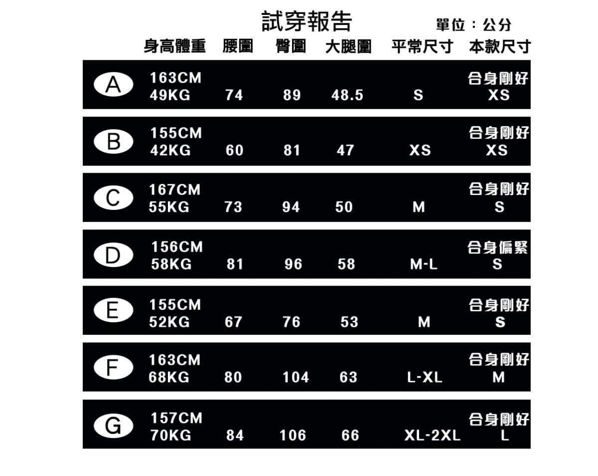 【ELASTI】時尚花紋壓力褲 17