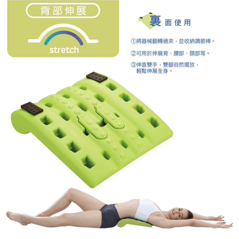 【台灣橋堡】MIT 日系優品拉筋板|三段可調 5