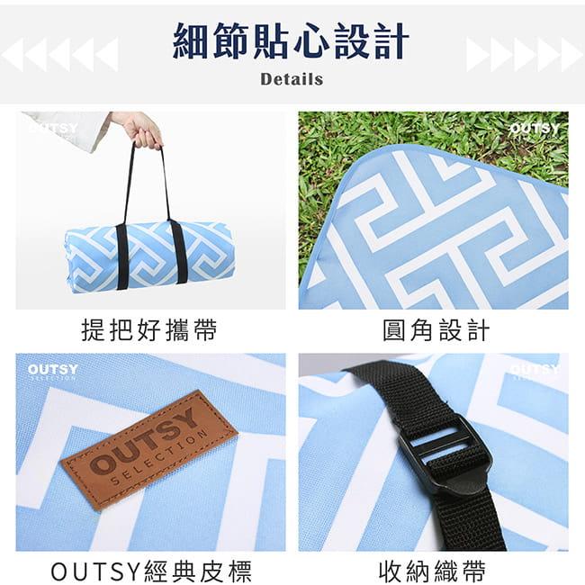 【OUTSY】台灣製300x290巨大獨家花色野餐墊帳篷地墊 5