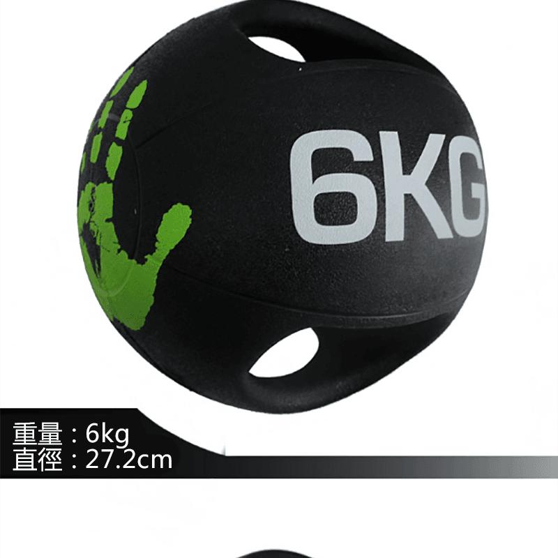 雙耳重力球健身平衡訓練 8