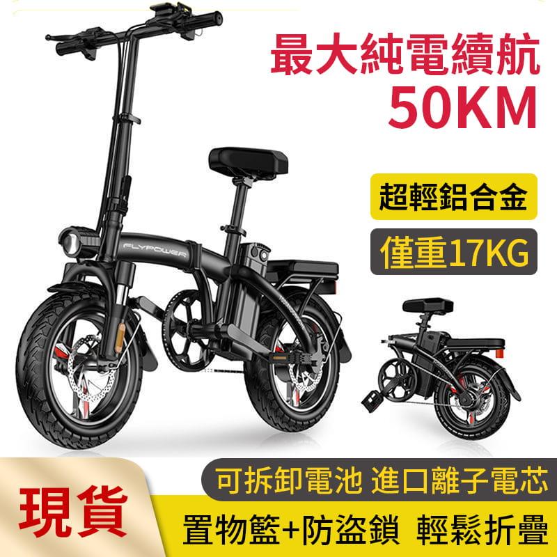 現貨 折疊電動車成人輕便小型可攜式代駕雙人新款電動自行車戶外代步電單車 快速出貨