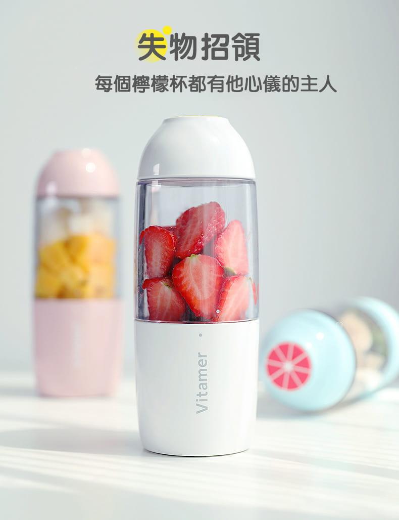 新一代 自動果汁隨行杯 維他命杯 檸檬 果汁 隨行杯 USB 充電 果汁機 榨汁機 可擕式 密封機 9