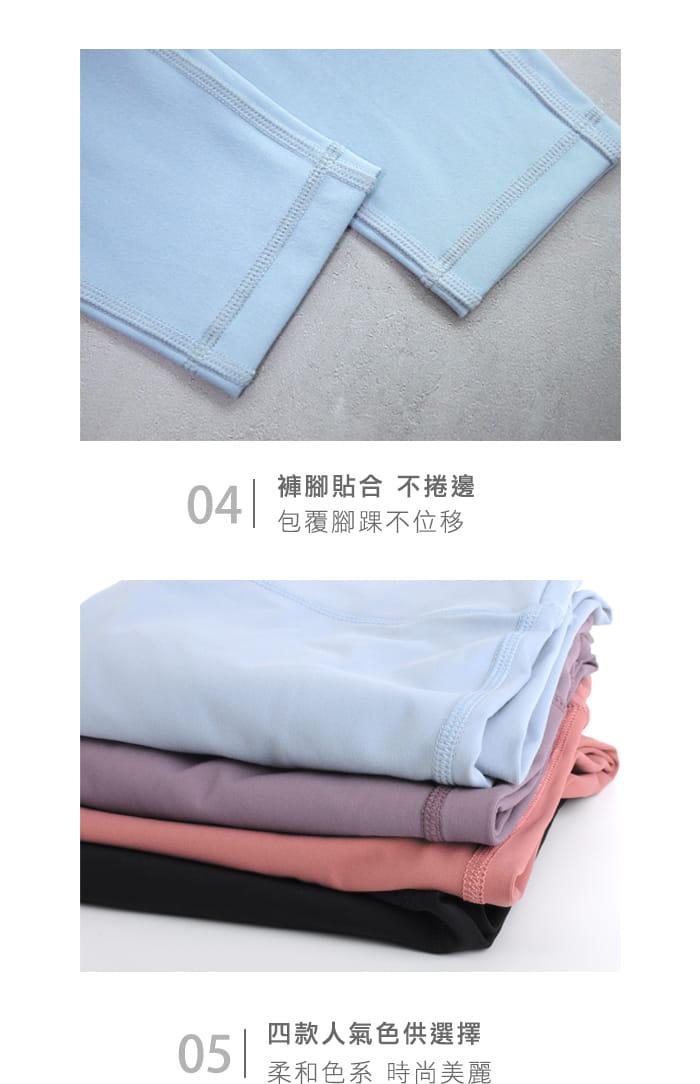 修飾腰線交叉收腹瑜珈運動褲-4色 5