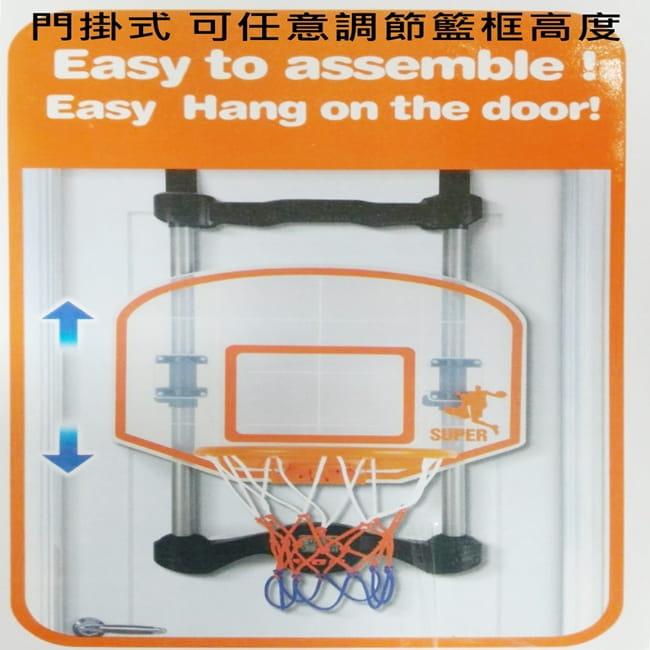 兒童籃球架 電子計分籃球架 掛門式籃球架 NBA籃球架 2