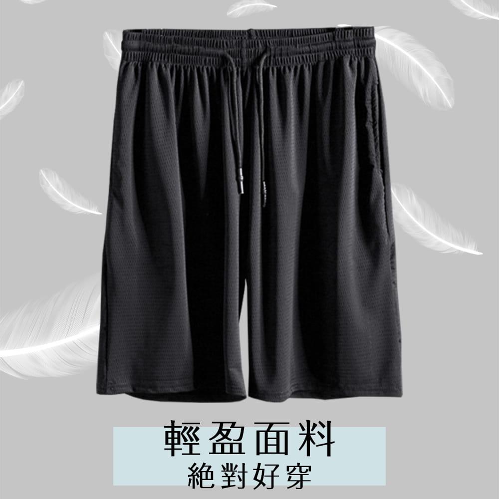 【NEW FORCE】冰涼超透氣抽繩彈性男運動短褲-2色可選 5