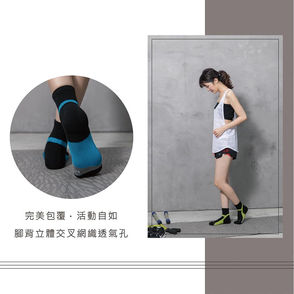【DR.WOW】足弓氣墊支撐除臭機能襪-女款 3