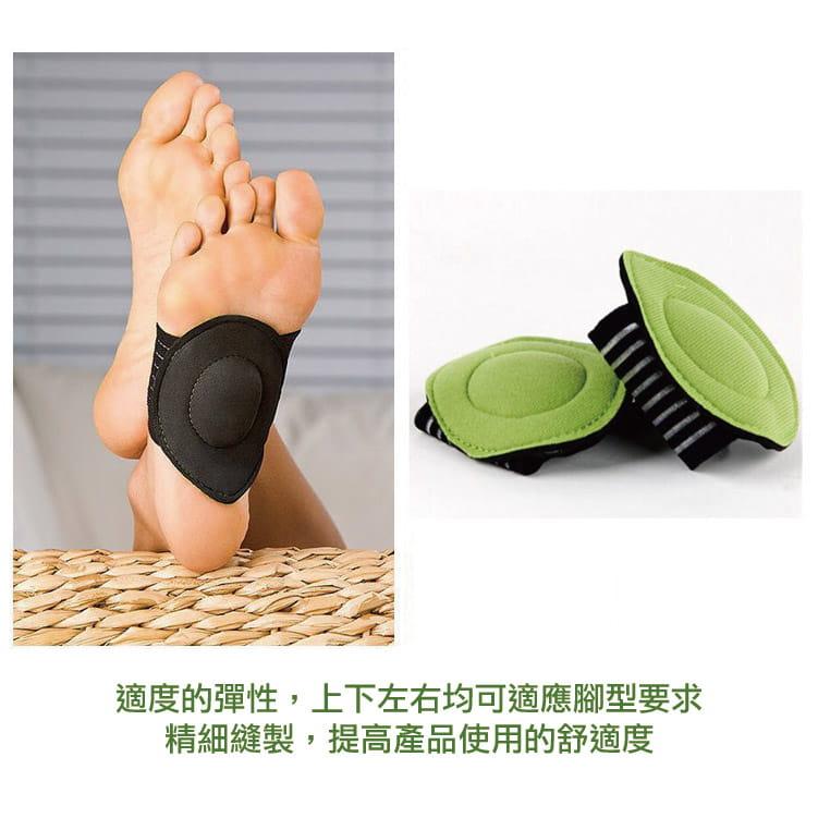 足體工學足弓減壓記憶墊(單支) 高足弓墊 4