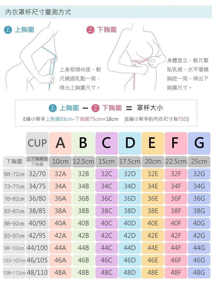【伊黛爾內衣】動感甜心罩杯式無鋼圈運動胸罩 17