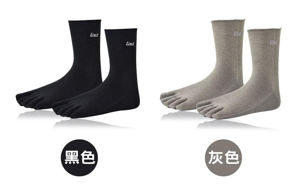【力美特機能襪】專業五趾襪《4雙入》 4