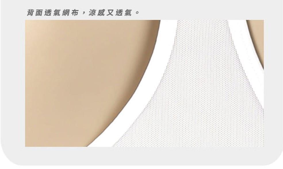 【WISENFIT】台灣製- 涼感抗菌 A字修飾下擺 外搭背心 4