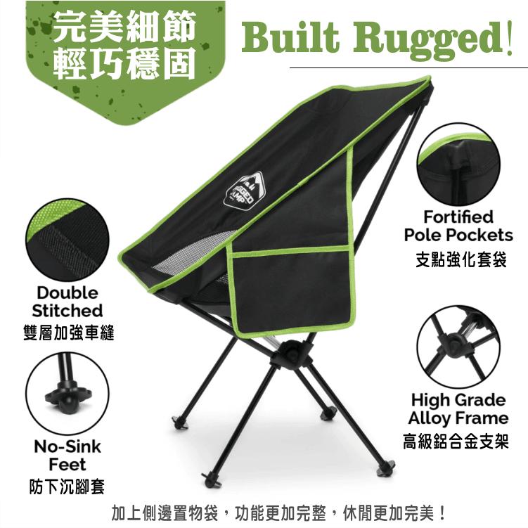 Rugged Camp XL加大月亮椅 送11in1工具卡片 美國亞馬遜熱銷品 5
