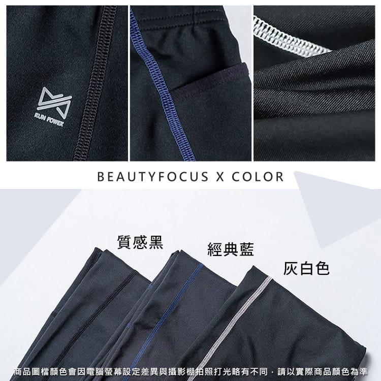【BeautyFocus】男女智能調節運動壓力褲 18