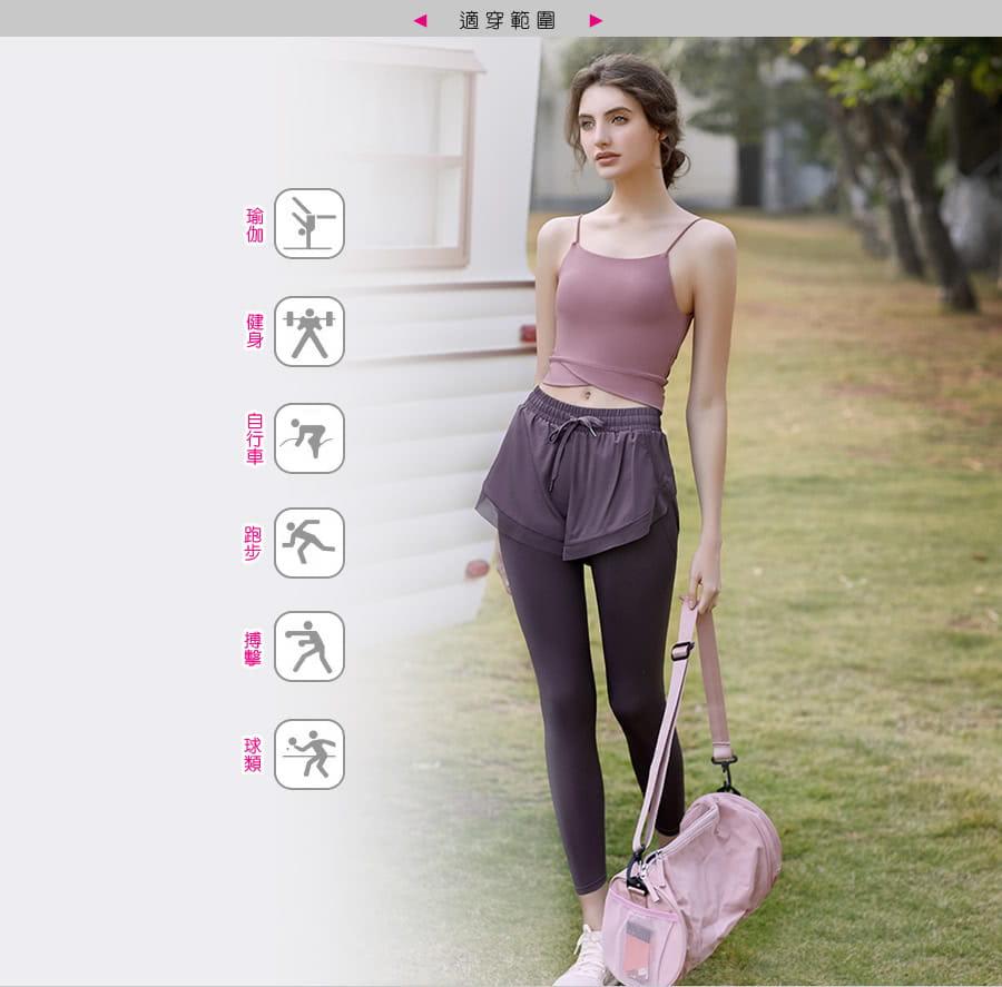 【Un-Sport 高機能】多款任選-異質拼接顯瘦假兩件長褲(瑜伽/健身/路跑) 3