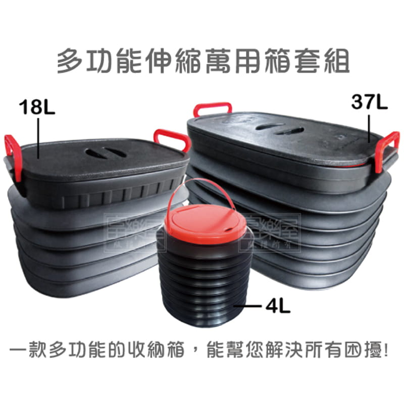 【寶貝媽】多功能伸縮萬用箱 (3入1組) 2