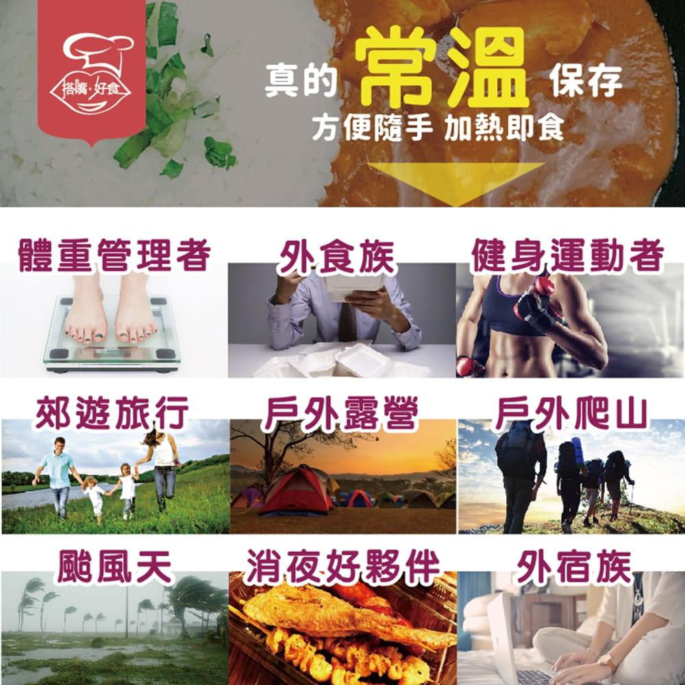 【搭嘴好食】日式濃縮咖哩調理包200g (雞/牛/豬) 3