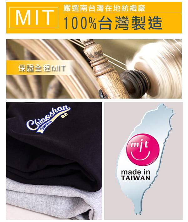 【JU休閒】台灣製造 不起毛球 內刷毛男女保暖棉褲 4