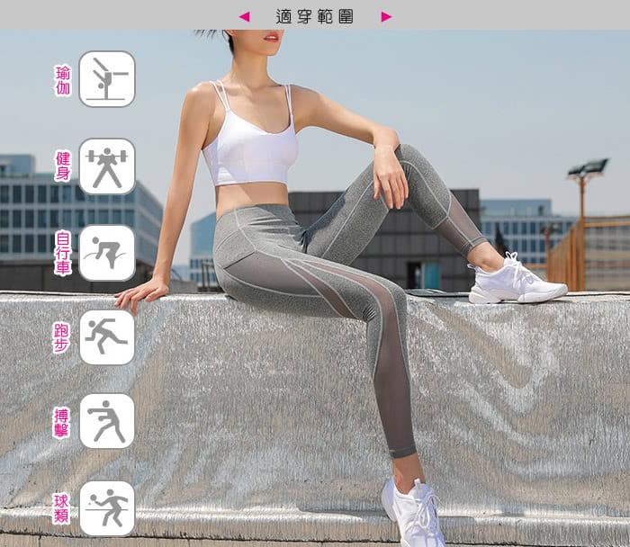 【Un-Sport高機能】網紗立裁-輕加壓顯瘦提臀吸濕排汗長褲(瑜伽/健身/路跑) 12