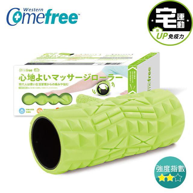 【comefree】肌筋膜按摩舒緩滾筒(中階款) 台灣製 0