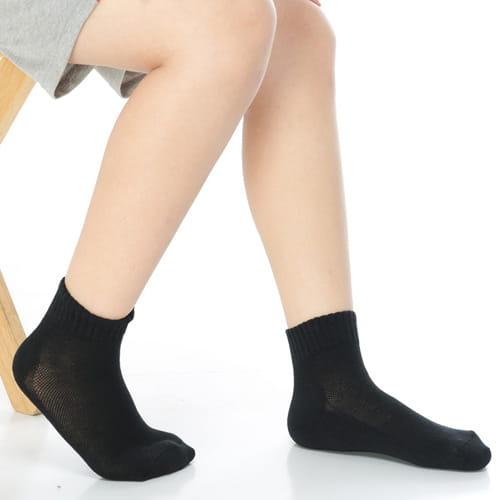 7~12歲學童專用毛巾底氣墊短襪x4雙C93003