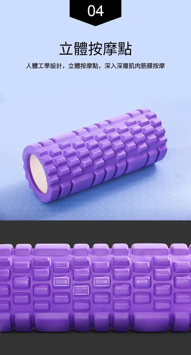 泡沫軸狼牙棒按摩瘦小腿神器肌肉放松瘦腿瑜伽柱滾軸滾輪健身器材 9