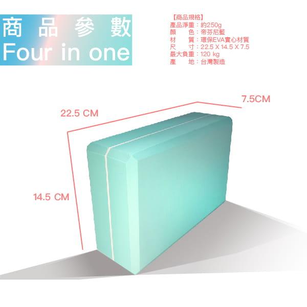 【台灣橋堡】MIT 50D 瑜珈磚 皮拉提斯磚 100% 台灣製造 6