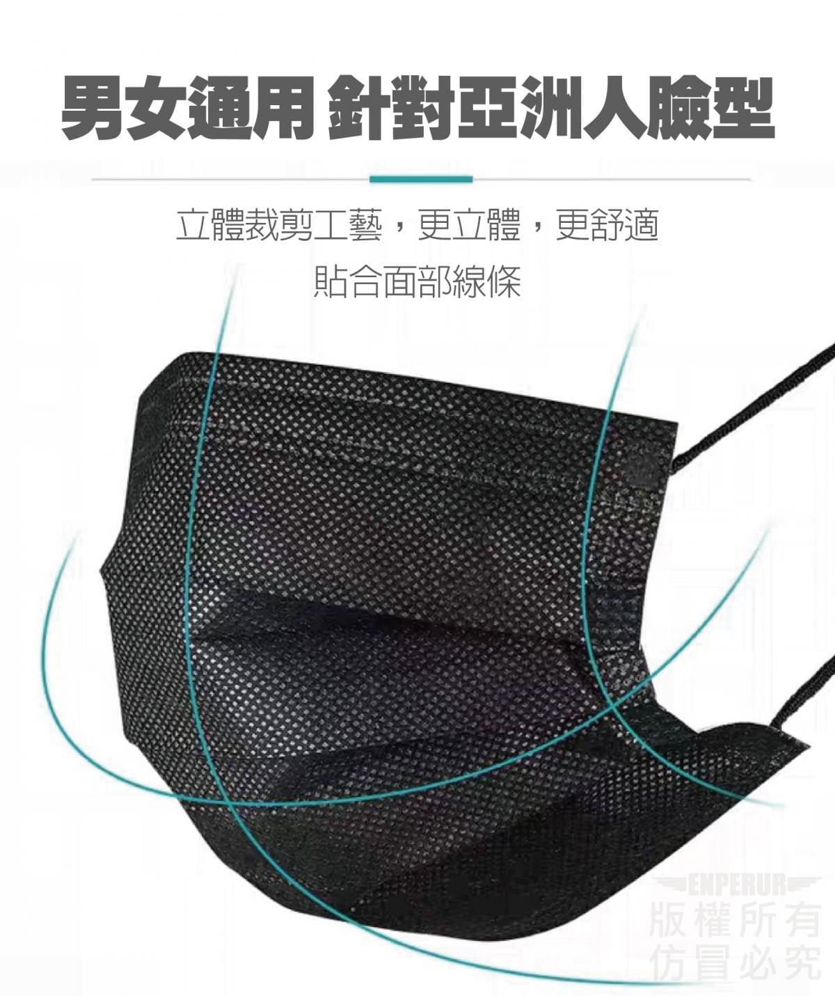 一次性防塵口罩(成人、兒童)可任選 ※款式顏色隨機出貨※ 熔噴布一般口罩 非醫療口罩 拋棄式口罩 6