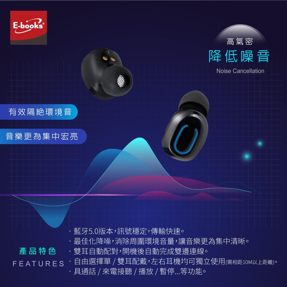 【E-books】SS6 真無線藍牙5.0微型立體聲耳機 2