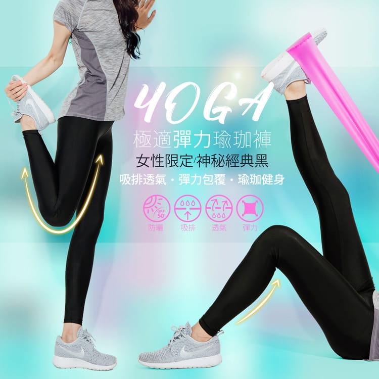 【BeautyFocus】全彈力速乾運動壓力褲5812 1
